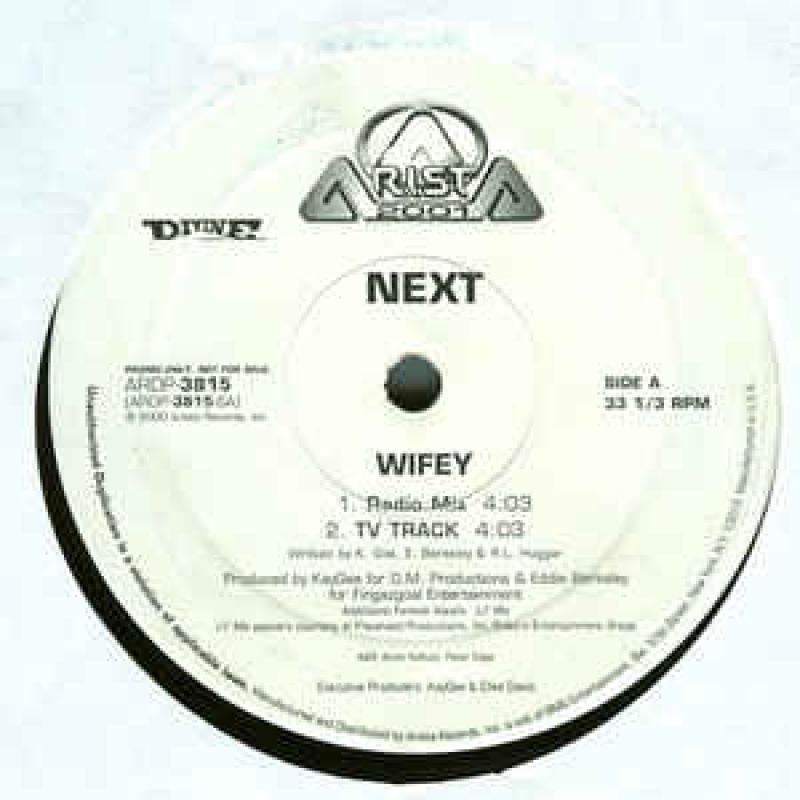 "Next/Nextの12インチレコード通販・販売ならサウンドファインダー"""