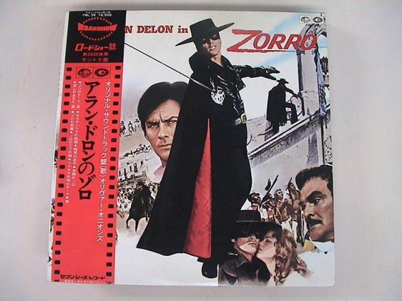 """OST/アラン・ドロンのゾロのLPレコード通販・販売ならサウンドファインダー"""""""