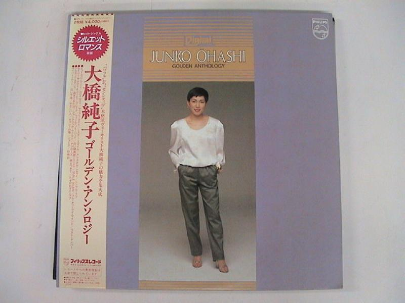 """大橋純子/ゴールデン・アンソロジーのLPレコード通販・販売ならサウンドファインダー"""""""