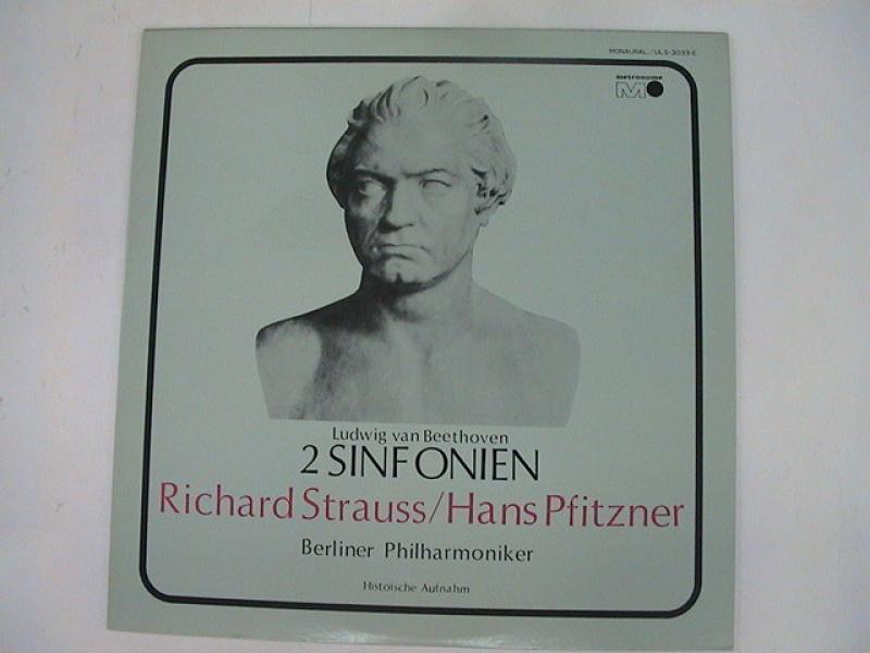 シュトラウス&プフィッツナー/ベートーベン