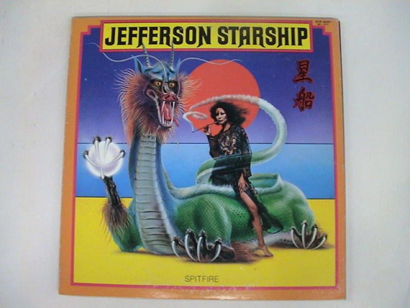 """ジェファーソン・スターシップ/スピットファイアのLPレコード通販・販売ならサウンドファインダー"""""""
