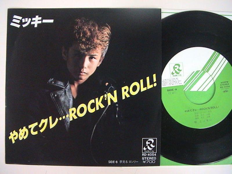 ミッキー/やめてクレ・・・Rock'n