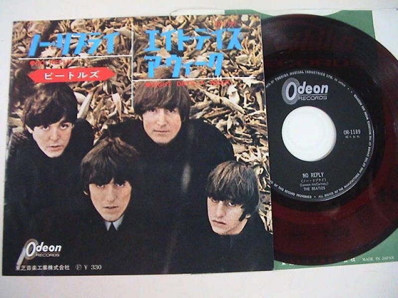 """ビートルズ/ノー・リプライ(赤盤)の7インチレコード通販・販売ならサウンドファインダー"""""""