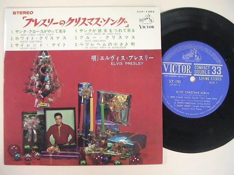 """エルヴィス・プレスリー/プレスリーのクリスマス・ソングの7インチレコード通販・販売ならサウンドファインダー"""""""