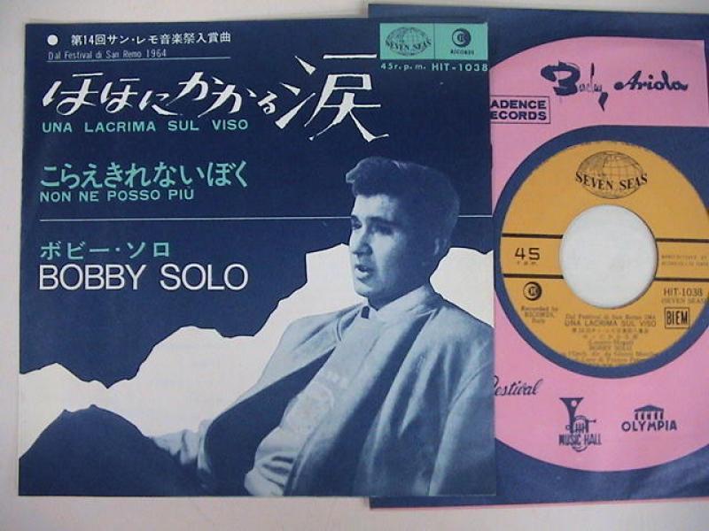 """ボビー・ソロ/ほほにかかる涙の7インチレコード通販・販売ならサウンドファインダー"""""""