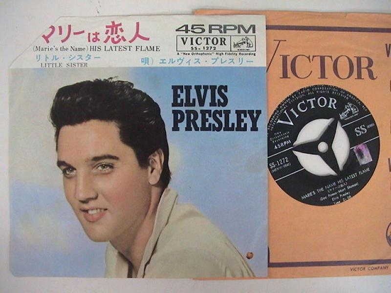 """エルヴィス・プレスリー/マリーは恋人の7インチレコード通販・販売ならサウンドファインダー"""""""