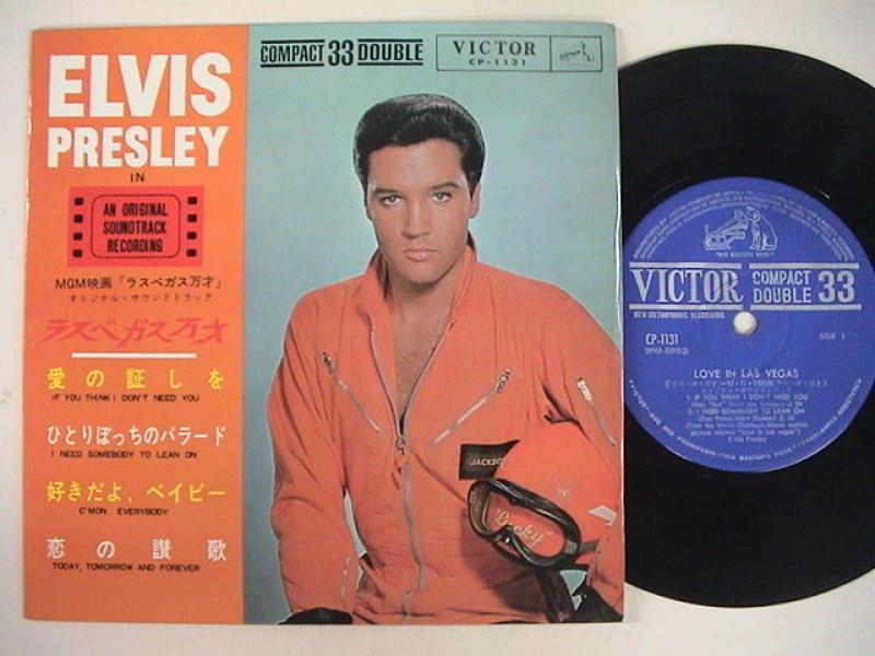 """エルヴィス・プレスリー/ラスベガス万才の7インチレコード通販・販売ならサウンドファインダー"""""""