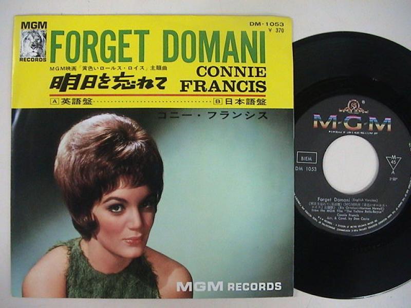 """コニー・フランシス/明日を忘れての7インチレコード通販・販売ならサウンドファインダー"""""""