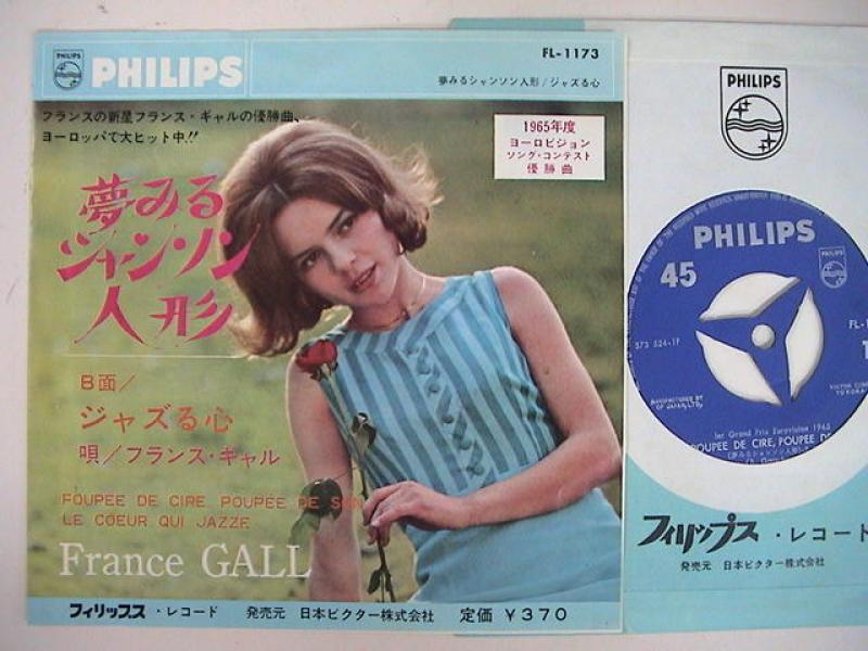"""フランス・ギャル/夢みるシャンソン人形の7インチレコード通販・販売ならサウンドファインダー"""""""