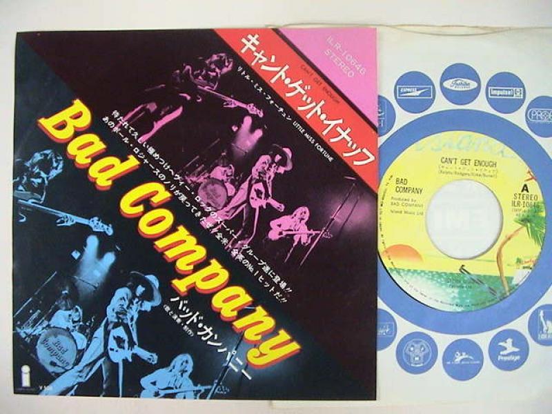 """バッド・カンパニー/キャント・ゲット・イナッフの7インチレコード通販・販売ならサウンドファインダー"""""""