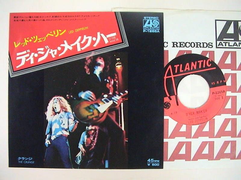 """レッド・ツェッペリン/ディ・ジャ・メイク・ハーの7インチレコード通販・販売ならサウンドファインダー"""""""