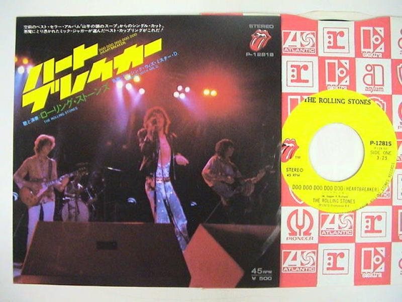 """ローリング・ストーンズ/ハートブレイカーの7インチレコード通販・販売ならサウンドファインダー"""""""