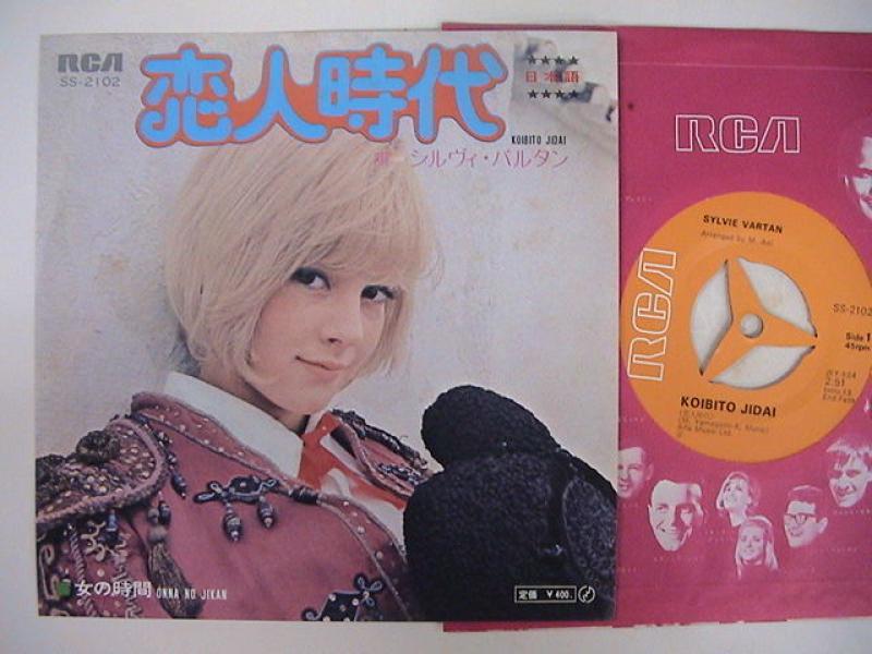 """シルヴィ・バルタン/恋人時代の7インチレコード通販・販売ならサウンドファインダー"""""""