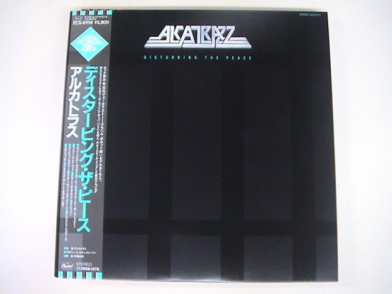 Alcatrazz/Disturbing