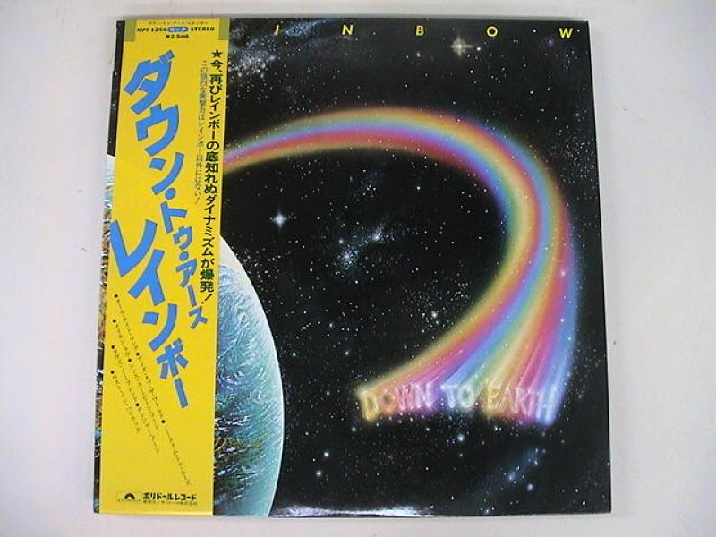 Rainbow/Down
