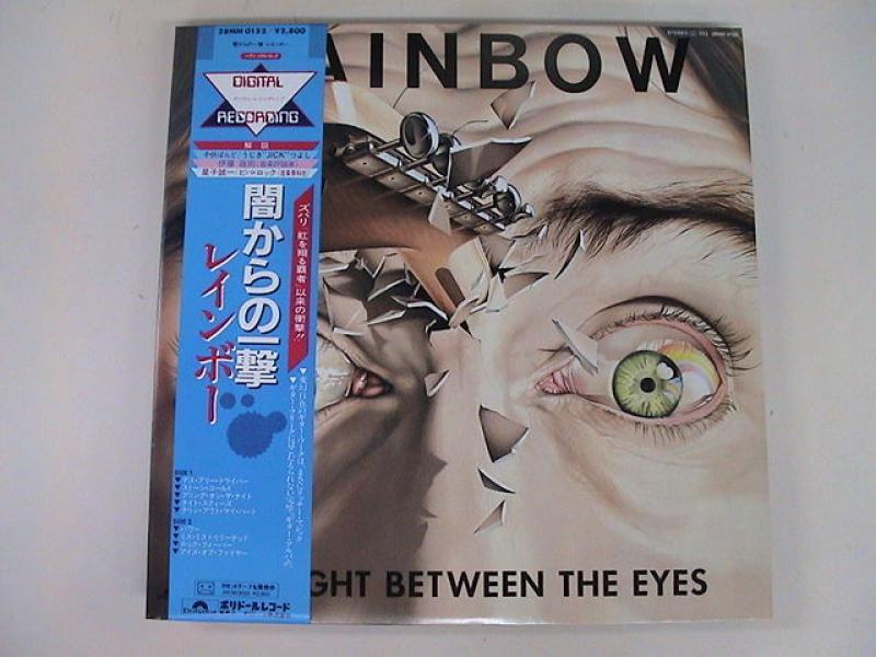 Rainbow/Straight
