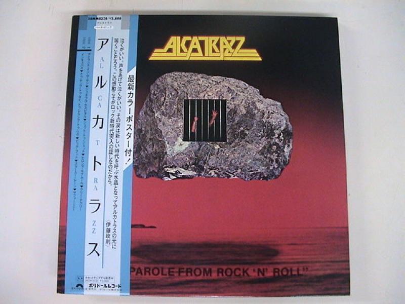 Alcatrazz/No