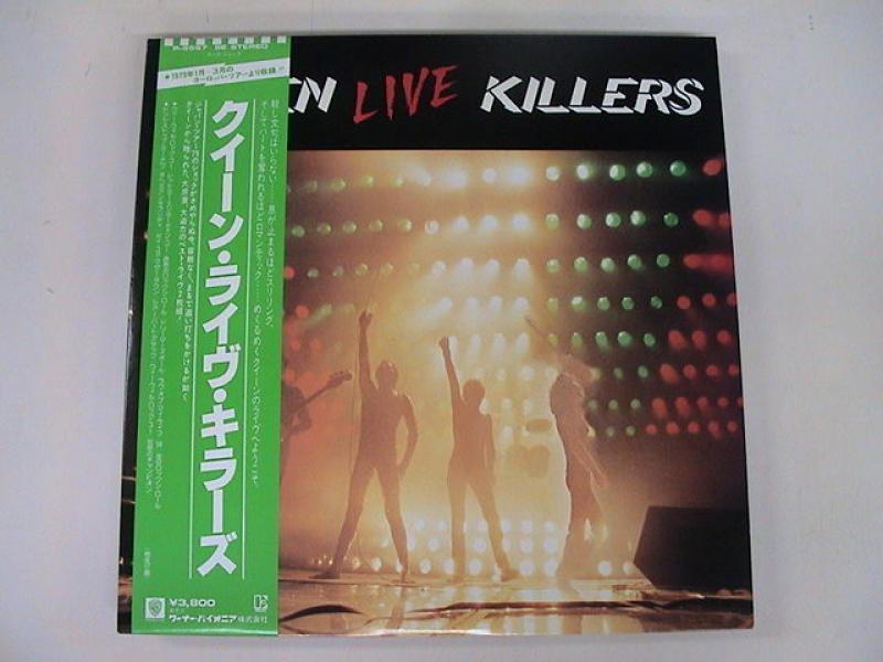 Queen/Live
