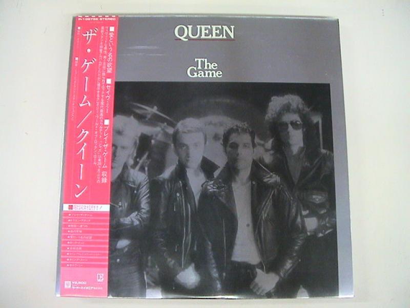 Queen/The