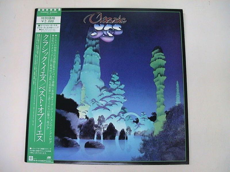 Yes/Classic