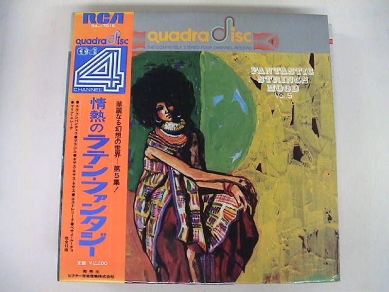 """グランド・ファンタスティック・ストリングス/情熱のラテン・ファンタジーのLPレコード通販・販売ならサウンドファインダー"""""""