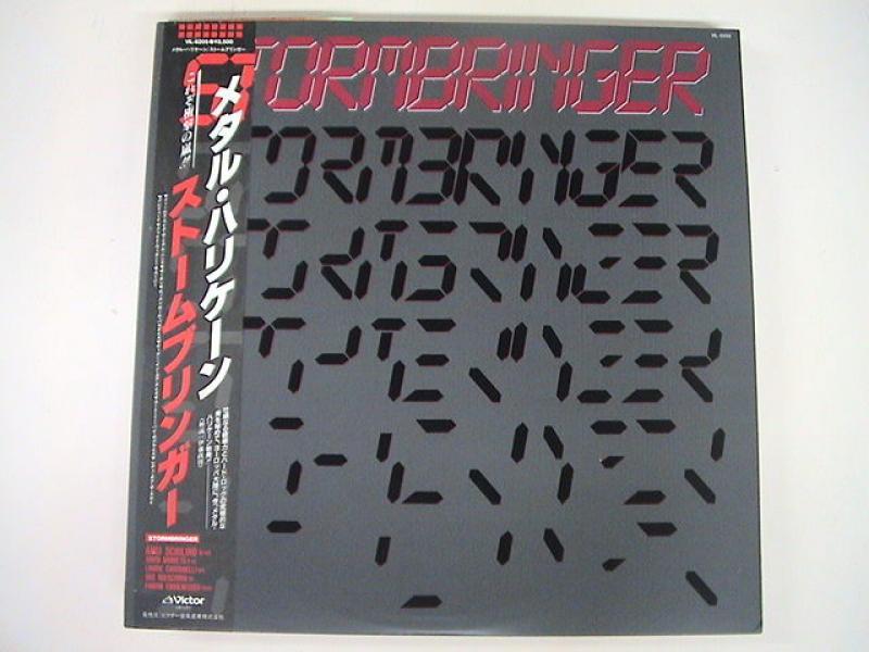 "Stormbringer/StormbringerのLPレコード通販・販売ならサウンドファインダー"""