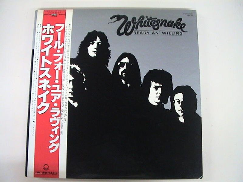 Whitesnake/Ready