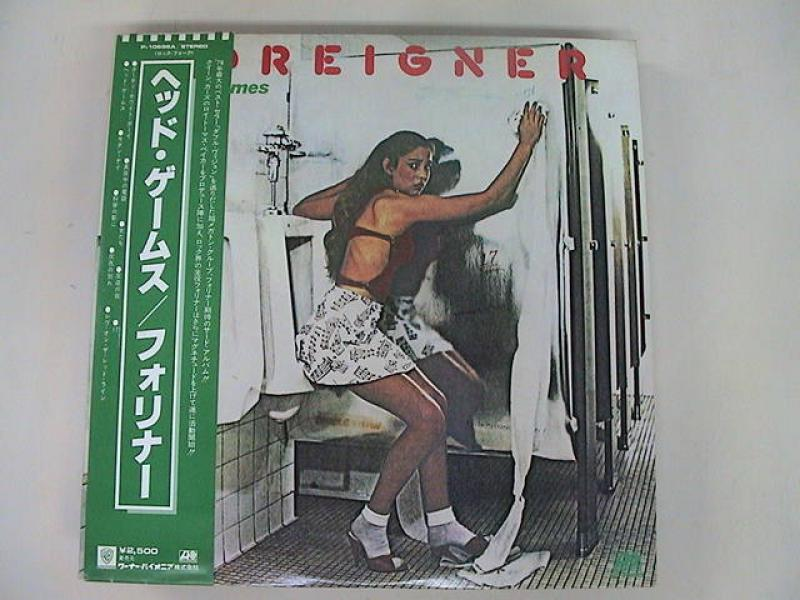 Foreigner/Head