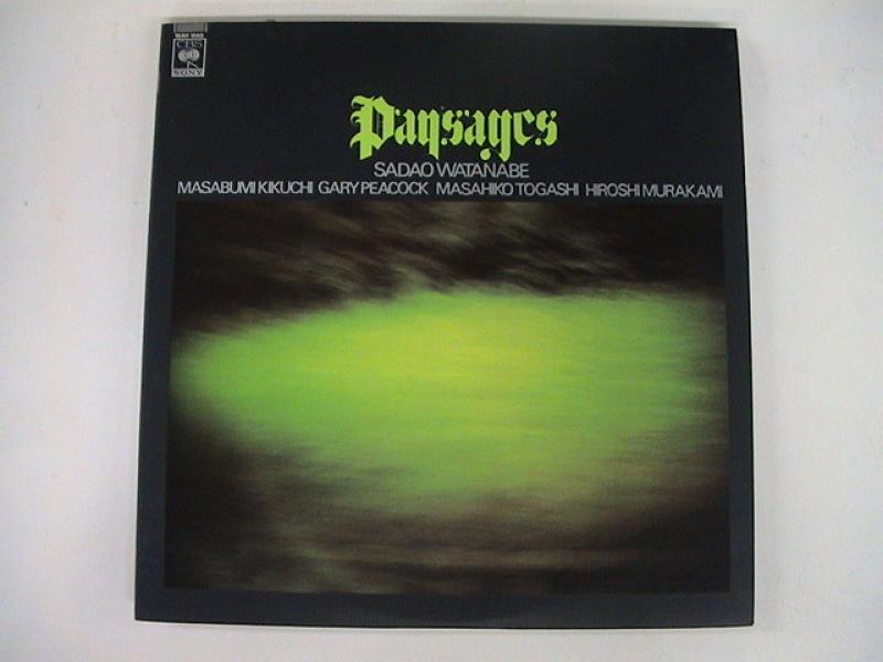 """渡辺貞夫/PaysagesのLPレコード通販・販売ならサウンドファインダー"""""""