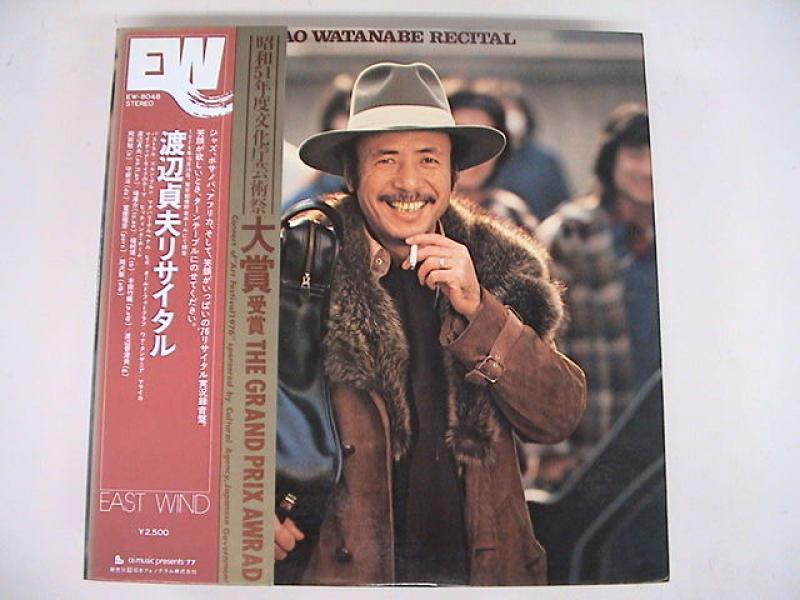 """渡辺貞夫/RecitalのLPレコード通販・販売ならサウンドファインダー"""""""
