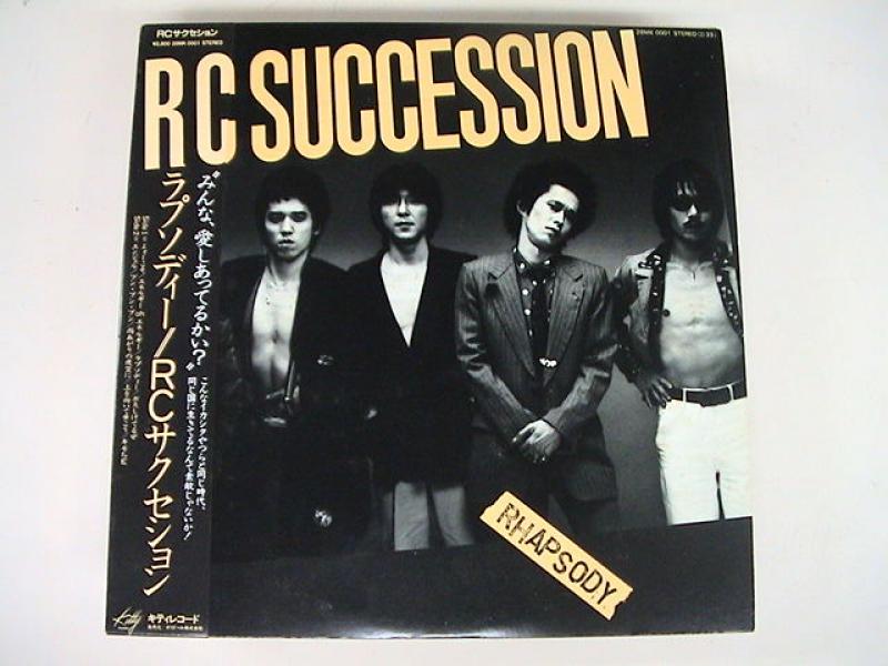 RCサクセション/ラプソディー