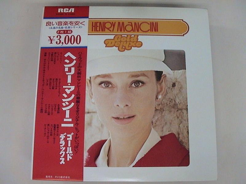 """ヘンリー・マンシーニ/ゴールド・デラックスのLPレコード通販・販売ならサウンドファインダー"""""""
