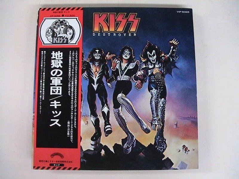 Kiss/Destroyer