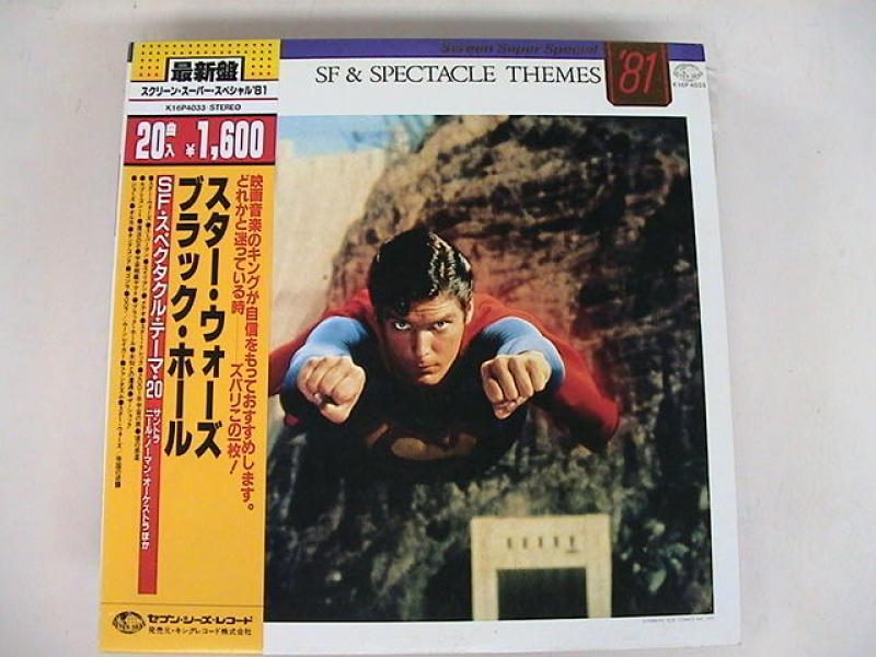 """SFスペクタル・テーマ20/スター・ウォーズ/ブラック・ホールのLPレコード通販・販売ならサウンドファインダー"""""""
