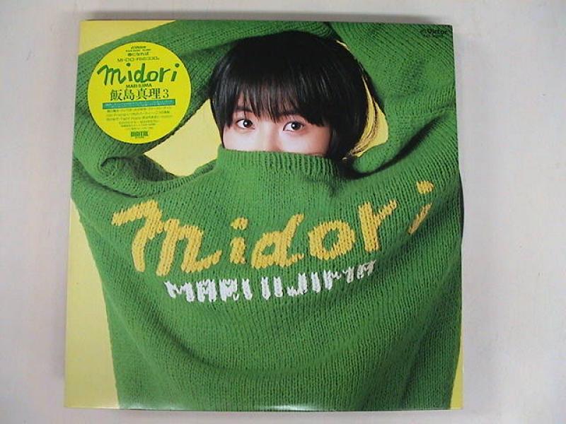 """飯島真理/midoriのLPレコード通販・販売ならサウンドファインダー"""""""