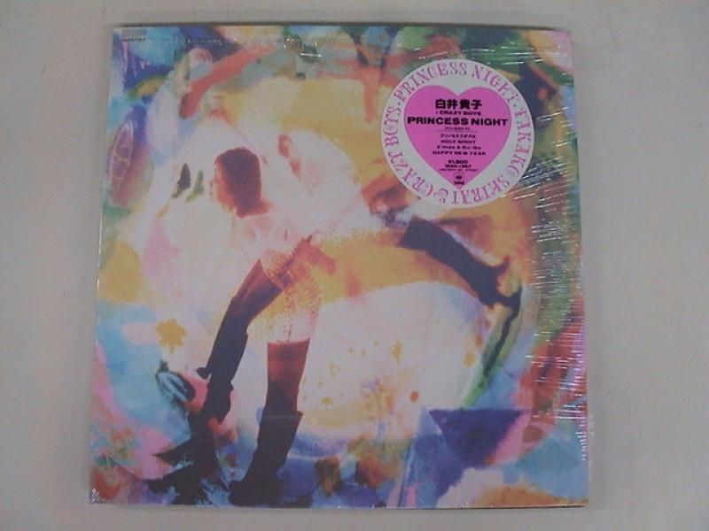 """白井貴子/プリンセスナイトの12インチレコード通販・販売ならサウンドファインダー"""""""