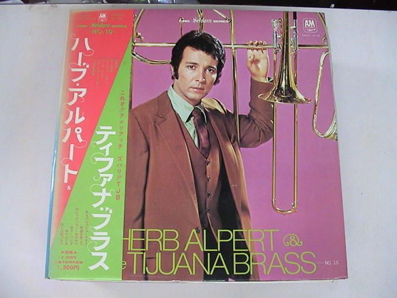 """ハーブ・アルパート/&ティファナ・ブラスのLPレコード通販・販売ならサウンドファインダー"""""""