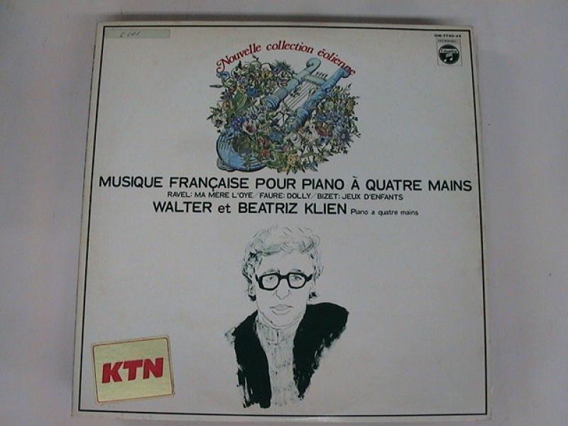 """ヴァルター/ピアノで描かれたメルヘンの世界のLPレコード通販・販売ならサウンドファインダー"""""""