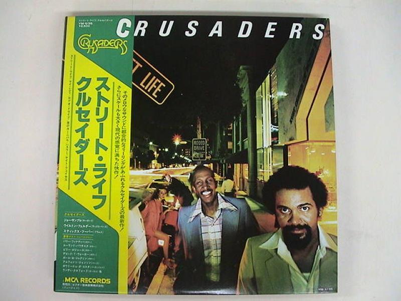 Crusaders,