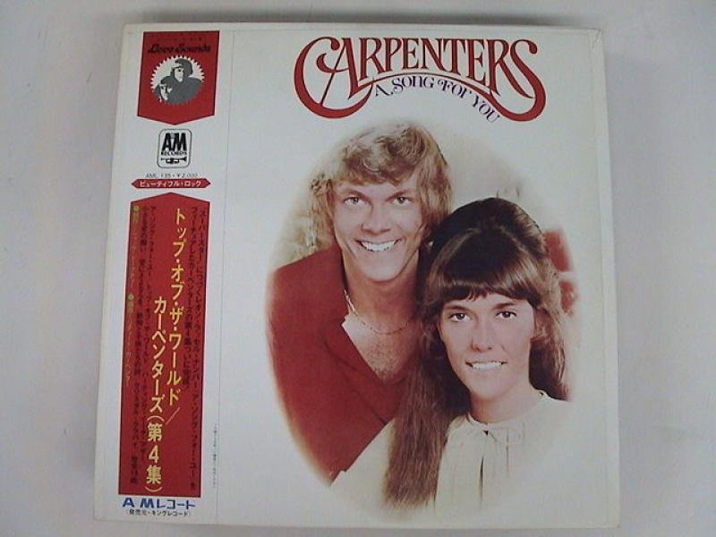 Carpenters/A