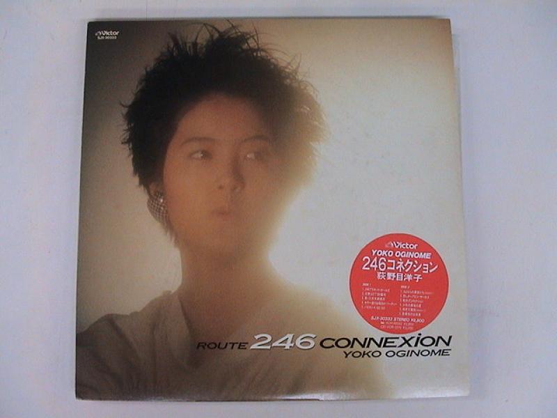 """荻野目洋子/246コネクションのLPレコード通販・販売ならサウンドファインダー"""""""