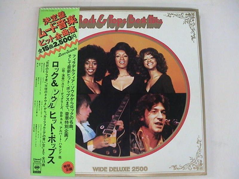 """VA/ロック&ソウル・ヒット・ポップスのLPレコード通販・販売ならサウンドファインダー"""""""