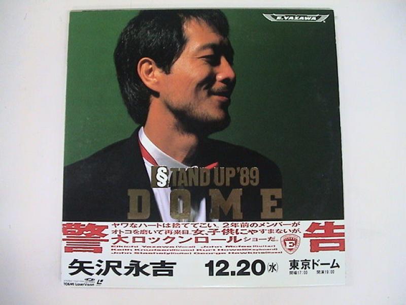 矢沢永吉/STAND