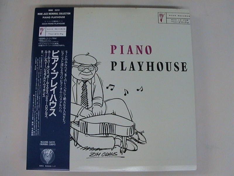 Various/Piano
