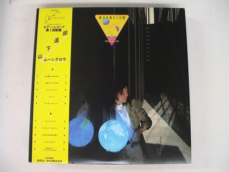 """山下達郎/MOONGLOWのLPレコード通販・販売ならサウンドファインダー"""""""