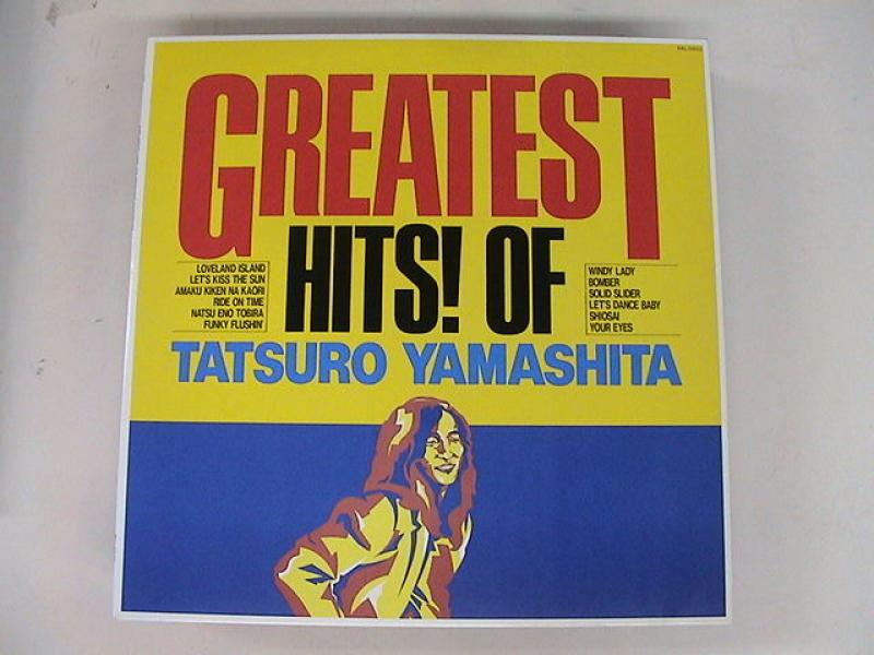 山下達郎/Greatest