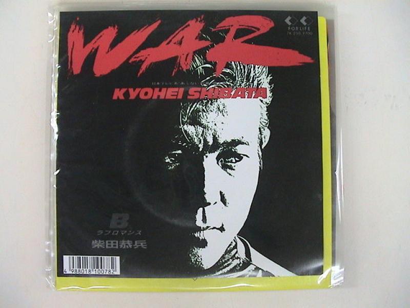 """柴田恭兵/WARの7インチレコード通販・販売ならサウンドファインダー"""""""