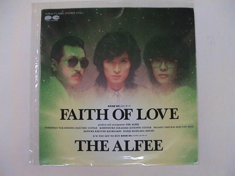 アルフィー/FAITH