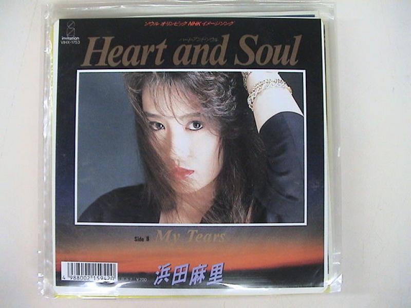 """浜田麻里/ハート・アンド・ソウルの7インチレコード通販・販売ならサウンドファインダー"""""""