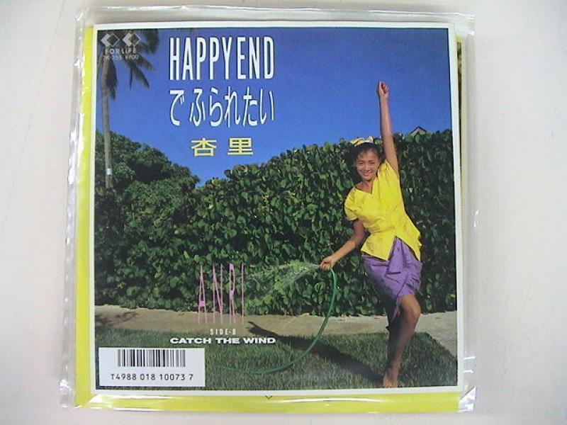 杏里/HAPPY